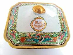 Islamic Antique Chinese Tureen And Cover Spicial Order For Middle Eastern Market