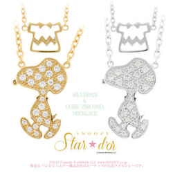 Snoopy Necklace Pave Silhouette Charlie Brown Clothes Motif Silver [a0922]