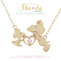 Snoopy Necklace Woodstock Open Heart Ladies From Japan [a0922]