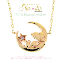 Snoopy Necklace Crescent Gold Ladies From Japan [a0922]