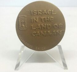 Rare Israel Coin And039and039in The Land Of Canaanand039and039 The Metal Arts Co. Rochester New York
