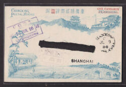 China Chunking Local Post Stationery Card 1896 Used To Shanghai