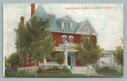quot;Residential Sectionquot; Brick House SOUTH BOSTON Virginia Halifax County 1910s