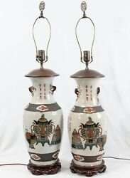Large Chinese Painted Porcelain Jar Vase Vintage Table Lamps Pair Calligraphy
