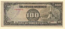 Wwii 100 Pesos Japanese Government Philippines Very Fine Stamp On Front
