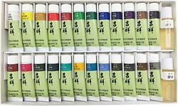 Kissho Painting For Japanese Painting Tube Watercolor Paints 24 Collar Set Japan
