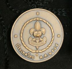 2002 King Bhumibol Adulyadej Rama 9 Ix Frosted Copper Medal Coin Chief Boy Scout