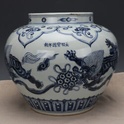 Chinese Old Marked Blue And White Lions Play Ball Pattern Porcelain Jar