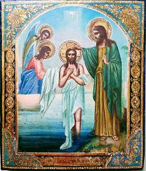 Antique 19c Hand Painted Russian Icon Baptism Of The Christ On Gold