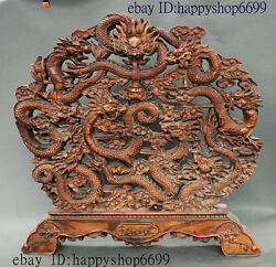 20 Rare Chinese Dynasty Palace Boxwood Wood Pure Hand Carved Nine Dragon Screen