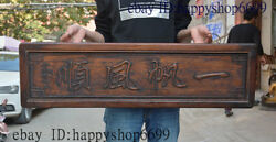Rare China Dyasnty Rosewood Wood Everything Is Going Smoothly Wall Hanging Plate