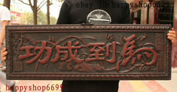 Old China Rosewood Wood Win Success Immediately Upon Arrival Wall Hanging Plate