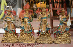 16 China Bronze Hand Drawing Color 4 Great Heavenly Kings Immortals Statue Set