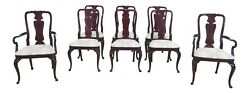 Lf47937ec Set Of 8 Kindel Queen Anne Dining Room Chairs
