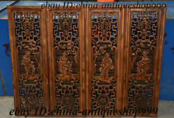 37 Old China Huang Hua Li Wood Four Great Talents Wall Hanging Plate Set Statue