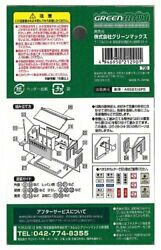Greenmax No.2129 Rest Room And Barn 1/150 N Scale