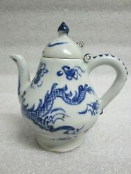 Chinese Antique Yuan Dynasty Blue And White Pot With Lid