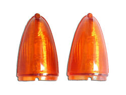 Moskvich Lens Of A Tail Light Top ОК-3725/3907 ФП22-3716204 Soviet Classic Car