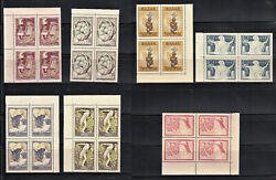Greece 1953 National Products Complete Set In Blocks Of Four Mnh