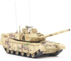 Unistar Chinese Army 99a Main Battle 70th Anniversary 1/72 Diecast Model Tank