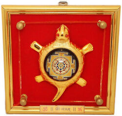Shree Yantra On Brass Turtle Gold Tortoise In Frame For Good Luck Wall Hanging