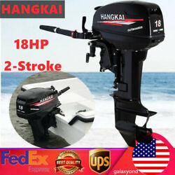 2 Stroke 18hp Outboard Motor Engine Fishing Boat 246cc + Water Coolingandcdi