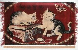 Chinese Rug Oriental Carpet Inscribed Playful Kittens Butterfly Ca Art Deco Era
