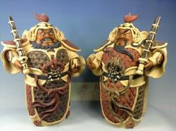 China Ceramics Color Porcelain Hum And Haw Two Sky General Immortal Statue Pair