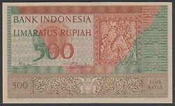 Indonesia 500 Rupiah 1952 - 3 Letters Jez Vf+ Pick 47 / H-231b