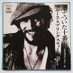 Bruce Springsteen 10th Tenth Avenue Frozen Ep Record Sony Rare