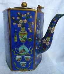 Cloisonne Chinese Tea Pot / Rare Antique /early 1800s Asian Artreduced 27