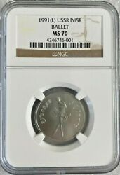1991 L Russia Ballet 5 Roubles Palladium Coin Ngc Ms 70