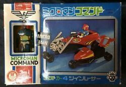 Vintage Takara Command Car Twin Racer Set Microman Figure Toy Rare