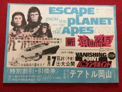 Planet Of The Apes Vanishing Point Theater Okayama Discount Ticket Rare