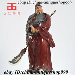 Chinese Colour Porcelain Guan Gong Yu Warrior God Kwan Kung Pavilion Ares Statue