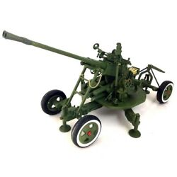 China Type 65 37mm Double Barrel Antiaircraft Gun 1/18 Diecast Model Finished
