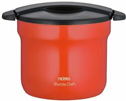 Thermos Vacuum Insulation Cooker Shuttle Chef 4.3l For 4to6 People Kbf-4501
