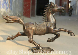 38and039and039 China Bronze Feng Shui Stand Zodiac Year Horse Dragon Success Luck Statue