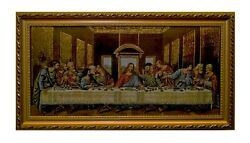 Woven Tapestry of Last Supper with Wooden Gold Frame