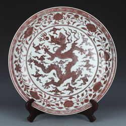 Chinese Old Marked Underglaze Red Dragon Pattern Porcelain Plate