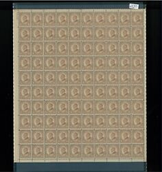 1925 United States Postage Stamp 582 Plate No. 18701 Mint Full Sheet