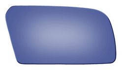 New Convex Passenger Side Replacement Mirror Glass For 1988-1992 Mazda 626