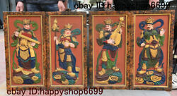 Old Chinese Wood 4 Great Heavenly Kings Immortals Screen Wall Hanging Set Statue