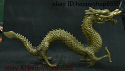 20chinese Brass Fengshui Zodiac Year Animal Auspicious God Loong Beast Statue