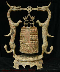 Chinese Dynasty Bronze Ware Double Dragon Beast Hanging Zhong Bell Clock Statue