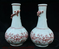 Old Chinese Porcelain Red Dragon Loong Beast Flower Bottle Wine Vase Flask Pair