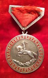 Mongolia Mongolian Soviet Wwii Early Silver Combat Medal No 1523 Russian Rare