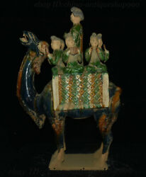 25 Chinese Ceramics Porcelain Animal Camel The Ship Of The Desert People Statue