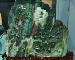 14 China Natural Jade Stone Carving Pine Tree Floor People Boy Mountain Statue