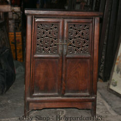 23.2 Antique Old Chinese Huanghuali Wood Dynasty Cupboard Cabinet Furniture